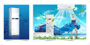 Air Conditioner Coated Sheet
